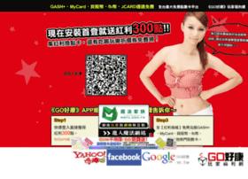mofa.com.tw