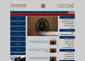 mofaex.gov.sy