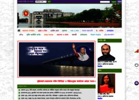 mofl.gov.bd