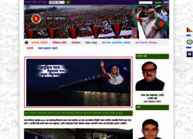 mofood.gov.bd