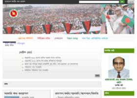 mofood.portal.gov.bd