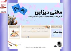 mofti-design.mihanblog.com