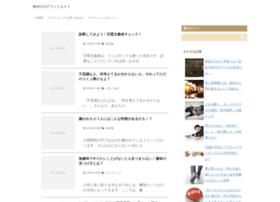 mofukichi.com
