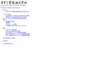 mogami-wire.co.jp