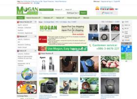 mogan.com.tw