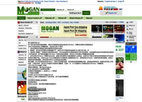 mogan1.com