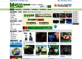 mogan168.cn