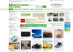 moganshopping.com