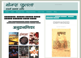mogaraaphulalaa.kanchankarai.com