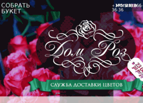 mogilev.dom-roz.by