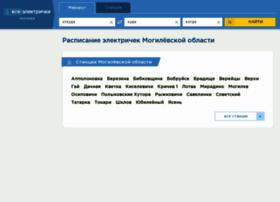 mogilev.elektrichki.net