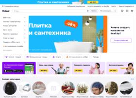 mogilevskaya-obl.deal.by