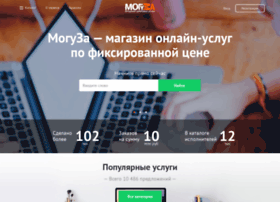 moguza.ru