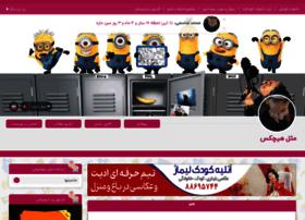 mohamad27.niniweblog.com
