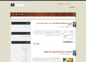 mohamed-osama.com