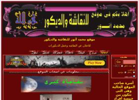 mohamedbk.3arabiyate.net