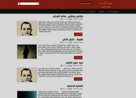 mohamedegmia.blogspot.com