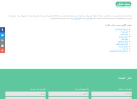 mohamedhassan.org