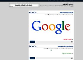 mohammad-toluei.rozblog.com