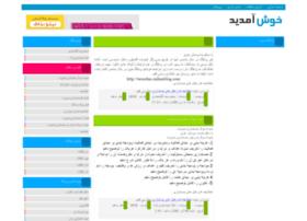 mohammad24545.niloblog.com