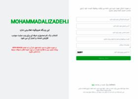mohammadalizadeh.ir