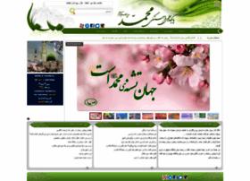 mohammadivu.org
