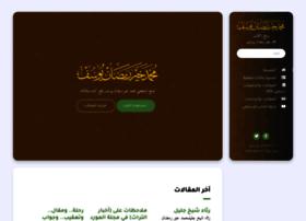 mohammadkhair.com