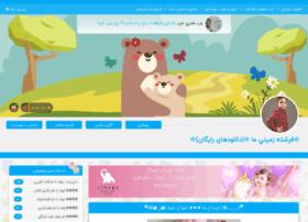 mohammadmatin92.niniweblog.com