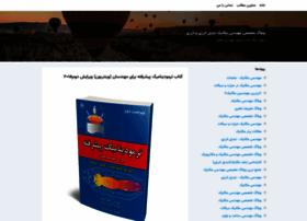 mohammadnamdarian5.blogsky.com