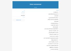 mohammadrezazafari.blogfa.com