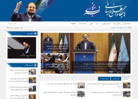 mohammadshariatmadari.com