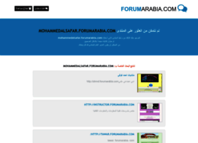 mohammedalsafar.forumarabia.com
