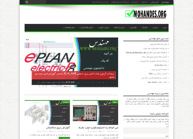 mohandes.org