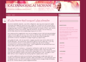 mohankalyanamalai.wordpress.com