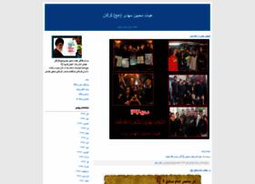 mohebbin-gorgan.blogfa.com