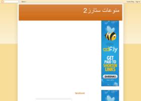 mohnwa3a.blogspot.com