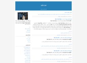mohsenilam.blogfa.com