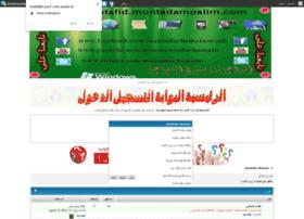 mohtafid.montadarabi.com