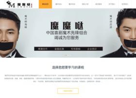 mohuanxingkong.com