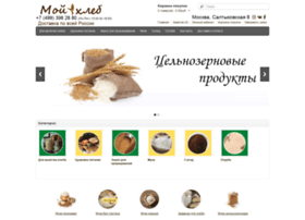 moi-hleb.ru