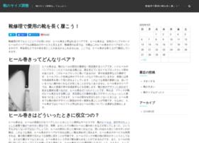 moiatblog.com