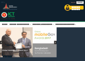 moict.gov.bd