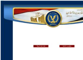 moiegypt.gov.eg