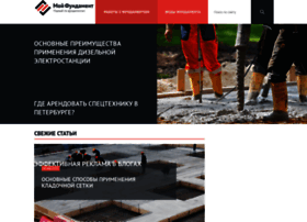 moifundament.ru