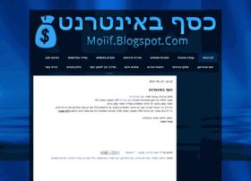 moiif.blogspot.com