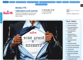 moiki-rf.umi.ru