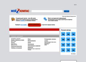 moikompas.ru