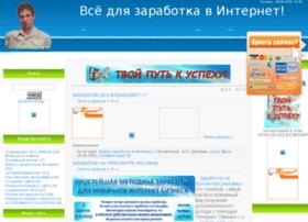 moimoney.ucoz.ru