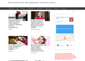 moimozg.ru