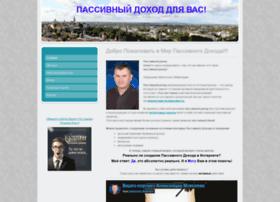moisejev.com